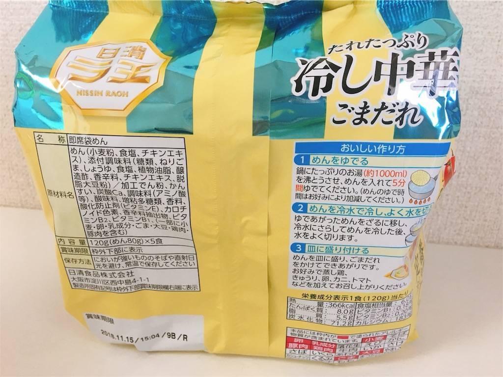 f:id:hoshinogaku:20180504191050j:image