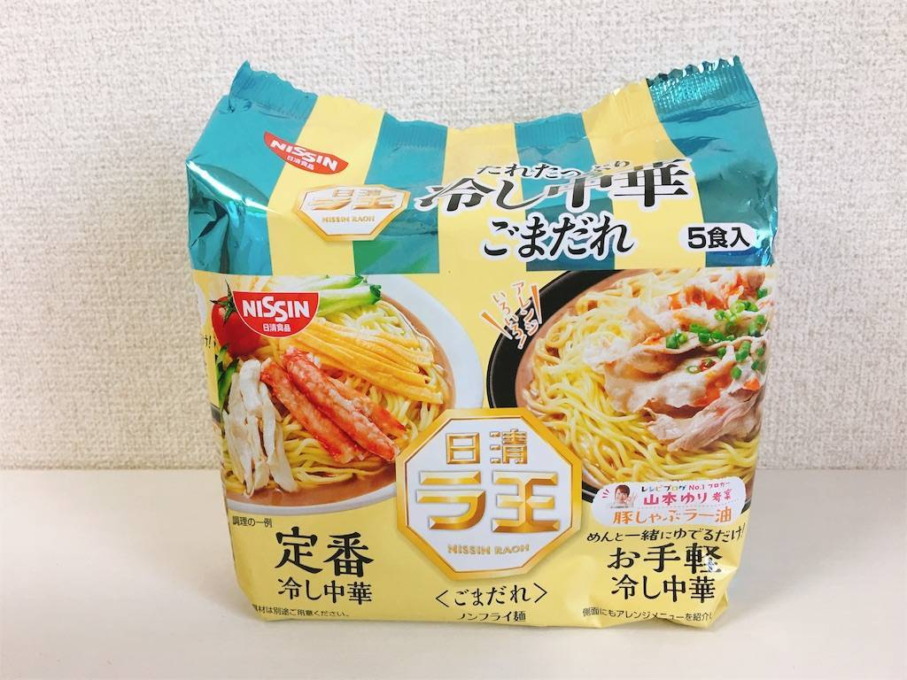 f:id:hoshinogaku:20180505041701j:image