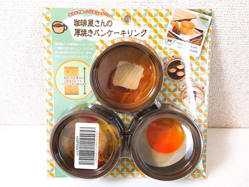 f:id:hoshinogaku:20180505160012j:image