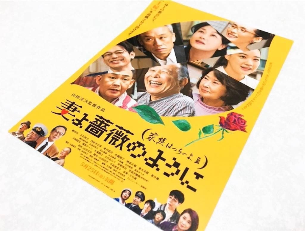 f:id:hoshinogaku:20180511133818j:image