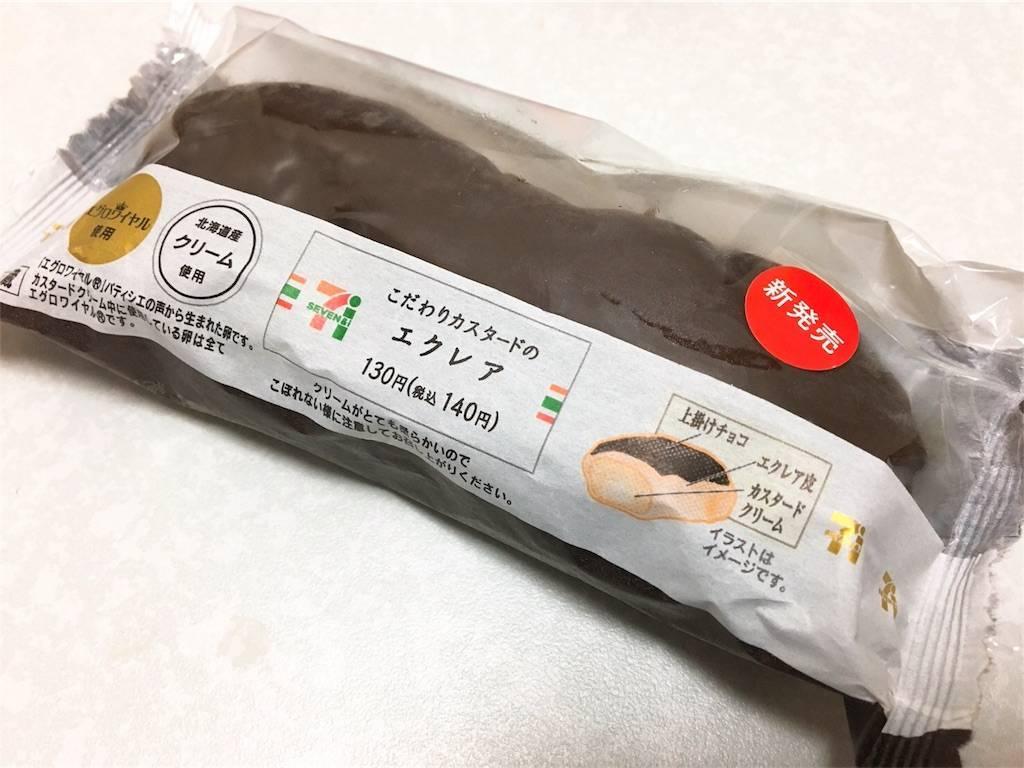 f:id:hoshinogaku:20180511134340j:image