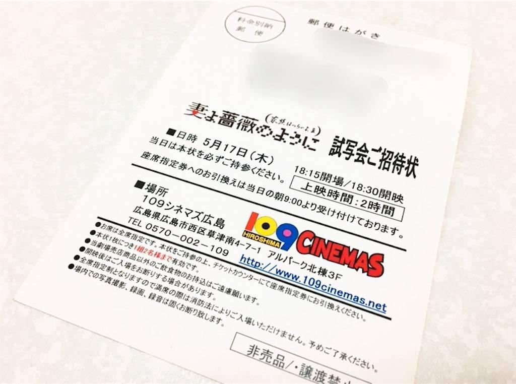 f:id:hoshinogaku:20180511153024j:image