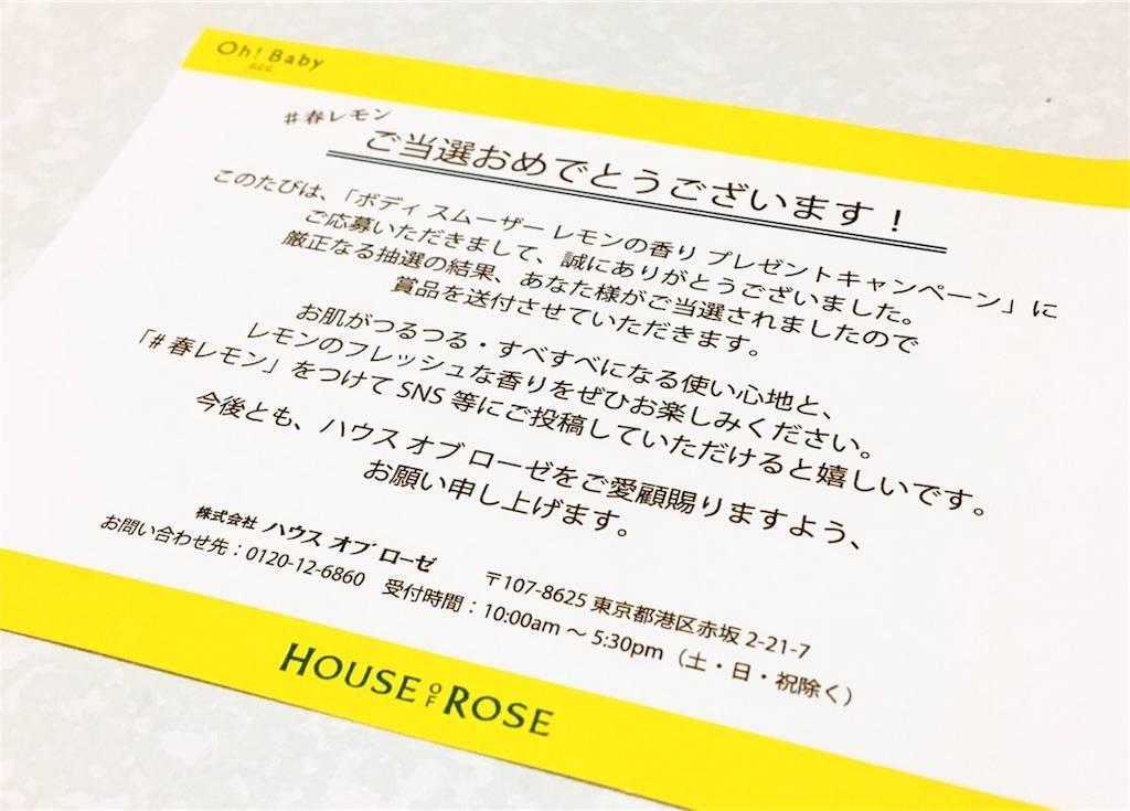 f:id:hoshinogaku:20180518184456j:image