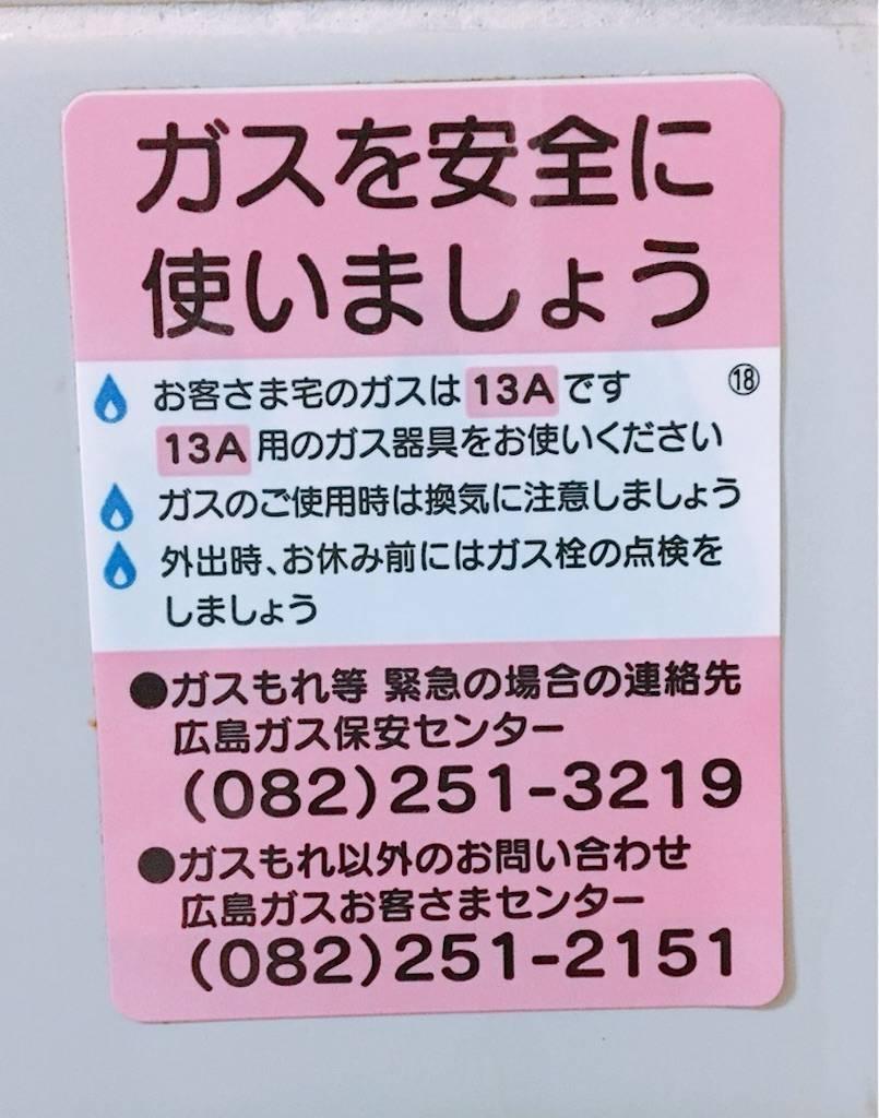f:id:hoshinogaku:20180524011007j:image