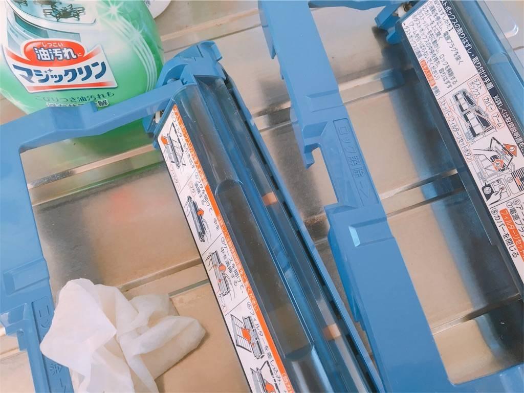 f:id:hoshinogaku:20180526233946j:image