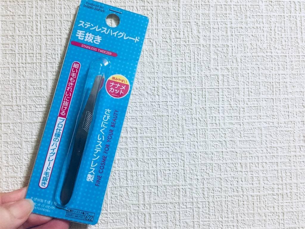 f:id:hoshinogaku:20180528062159j:image