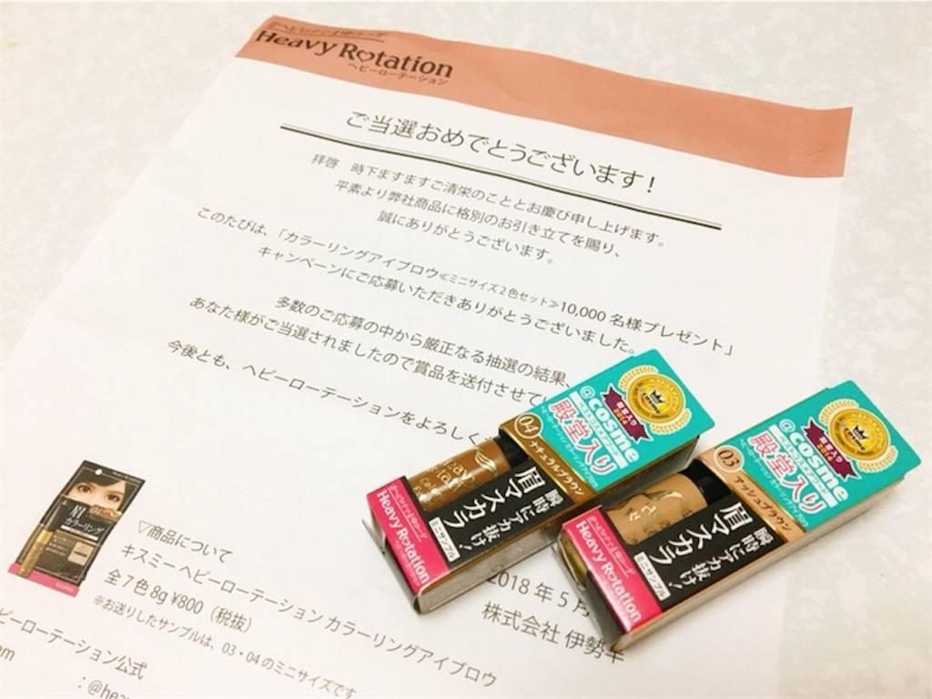 f:id:hoshinogaku:20180601031305j:image