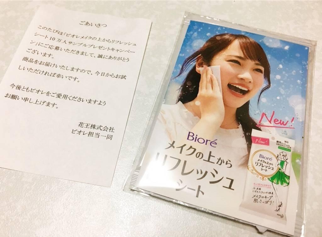f:id:hoshinogaku:20180604034501j:image