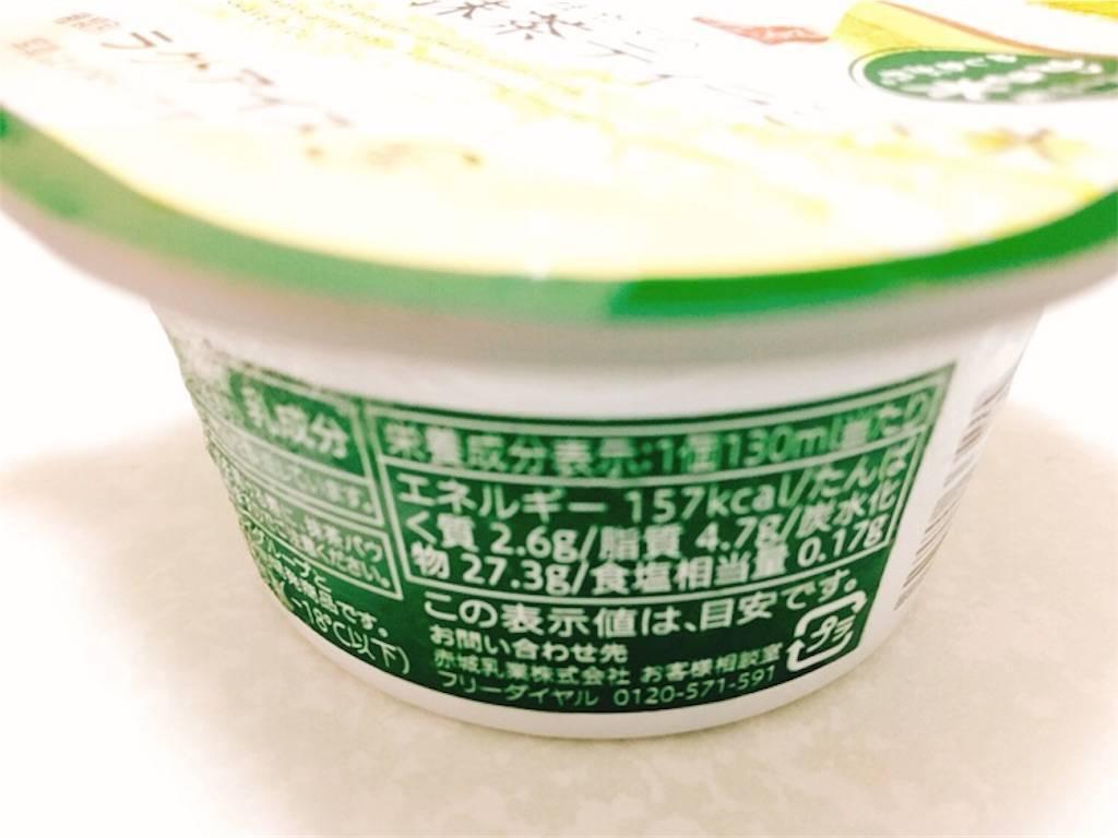 f:id:hoshinogaku:20180604063030j:image