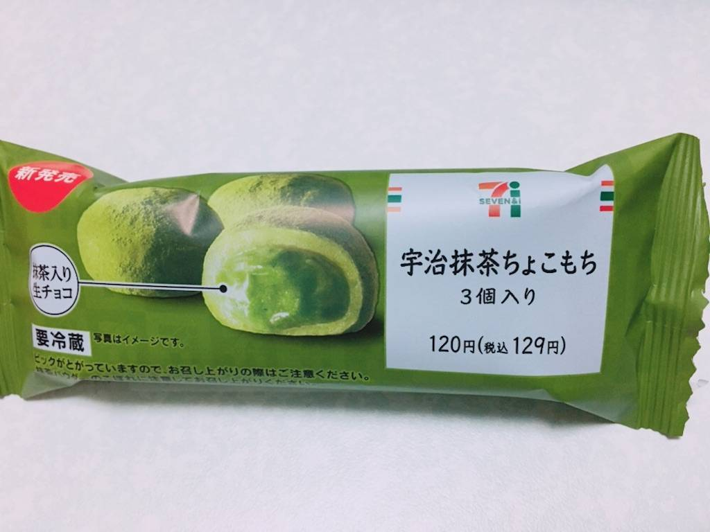 f:id:hoshinogaku:20180605164406j:image