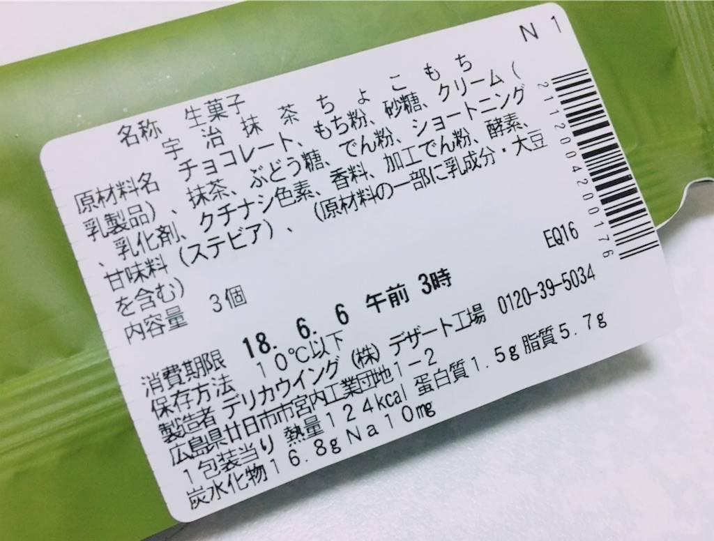 f:id:hoshinogaku:20180605172204j:image