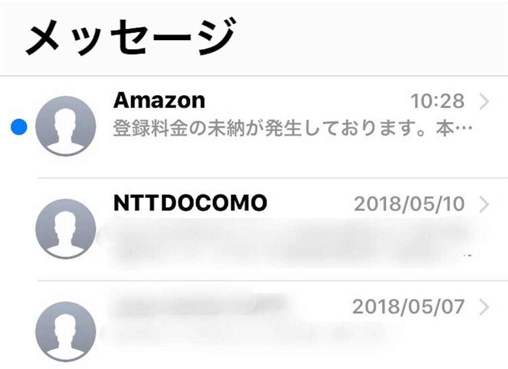 f:id:hoshinogaku:20180611170922j:image