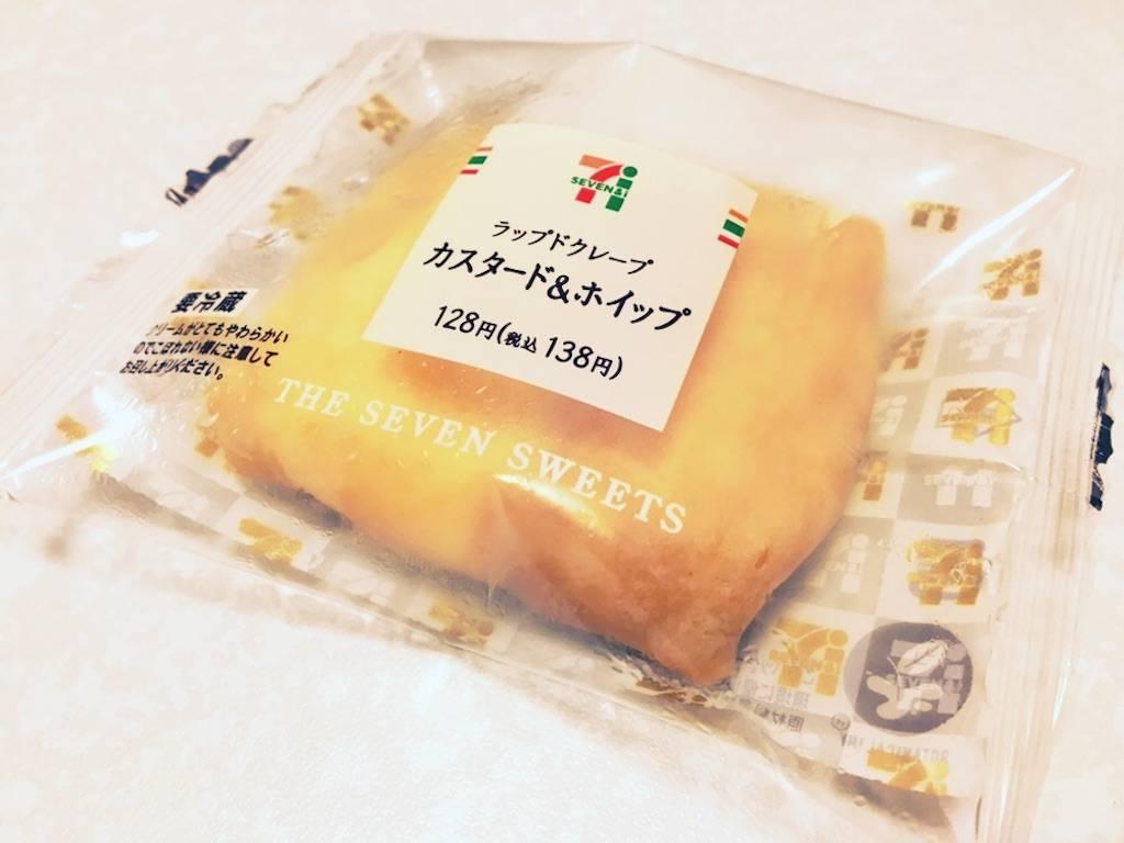 f:id:hoshinogaku:20180611175506j:image