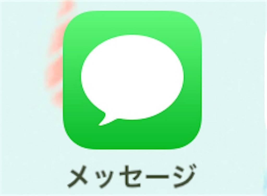 f:id:hoshinogaku:20180611181016j:image