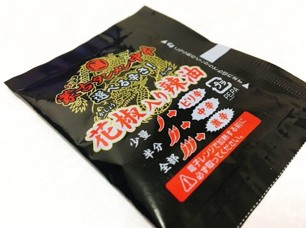 f:id:hoshinogaku:20180614213944j:image