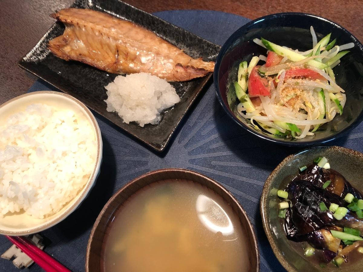 f:id:hoshinohoshinokko:20190802004913j:plain