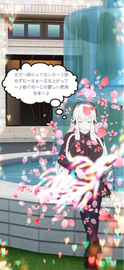f:id:hoshinokizuna:20200121090533j:image