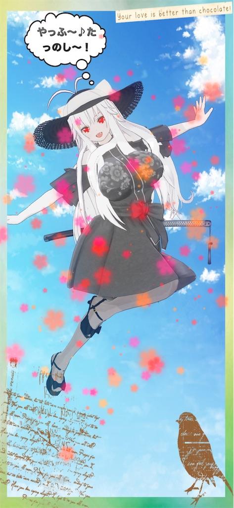 f:id:hoshinokizuna:20200624134718j:image
