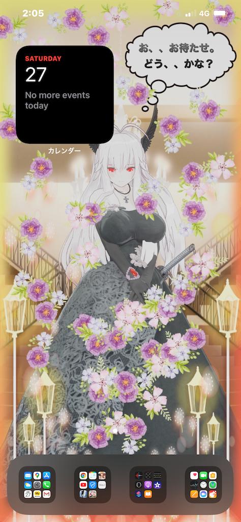 f:id:hoshinokizuna:20200627020537p:image