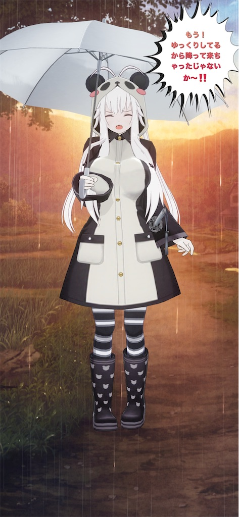 f:id:hoshinokizuna:20200730105633j:image