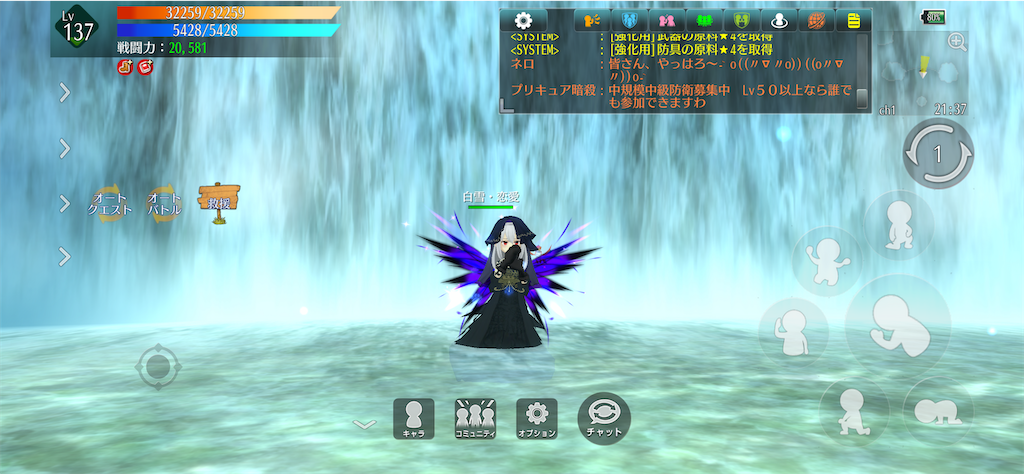 f:id:hoshinokizuna:20201006112737p:image