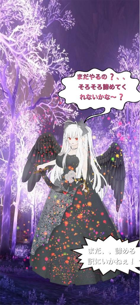 f:id:hoshinokizuna:20201204095251j:image