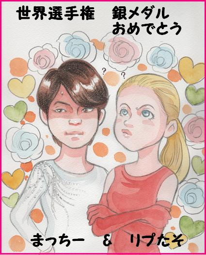 f:id:hoshinoko_naoko:20140330224216j:image
