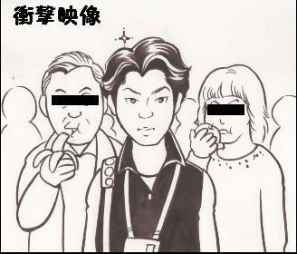f:id:hoshinoko_naoko:20140331203027j:image
