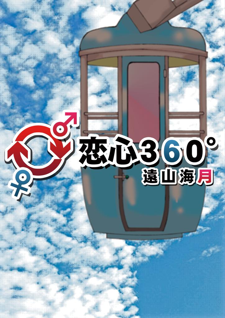 f:id:hoshinosunabunko:20190130094807p:plain