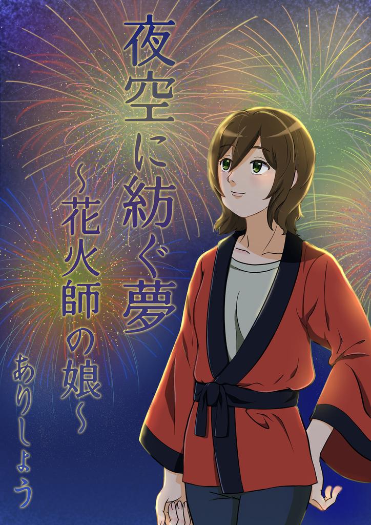 f:id:hoshinosunabunko:20190214110140j:plain