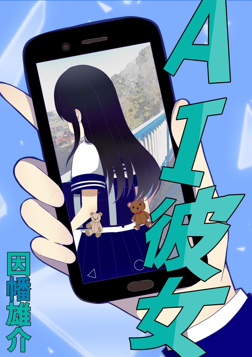 f:id:hoshinosunabunko:20190509093556j:plain