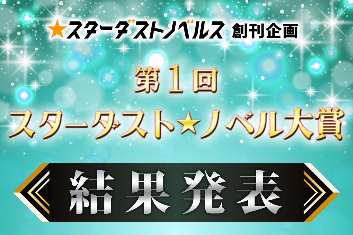 f:id:hoshinosunabunko:20200120111928j:plain