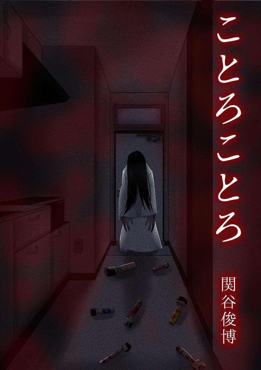 f:id:hoshinosunabunko:20200120173147j:plain