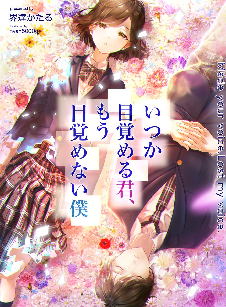 f:id:hoshinosunabunko:20200221095437j:plain