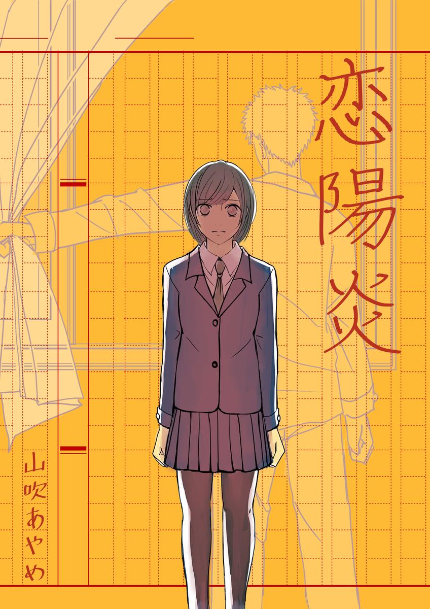 f:id:hoshinosunabunko:20200311180203j:plain