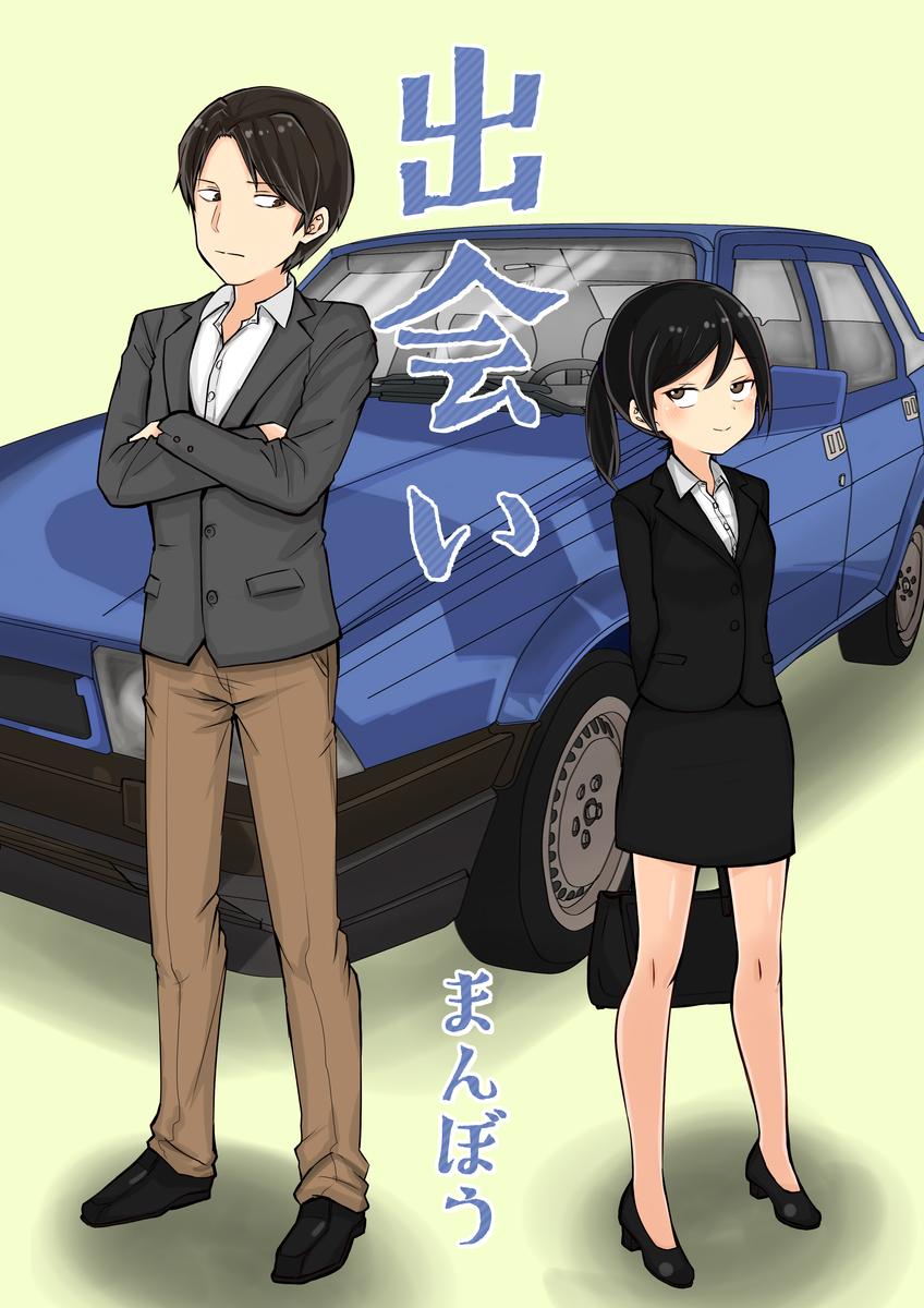 f:id:hoshinosunabunko:20200513161859j:plain