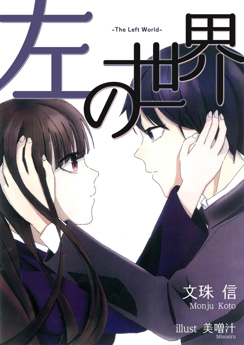 f:id:hoshinosunabunko:20200714182427j:plain