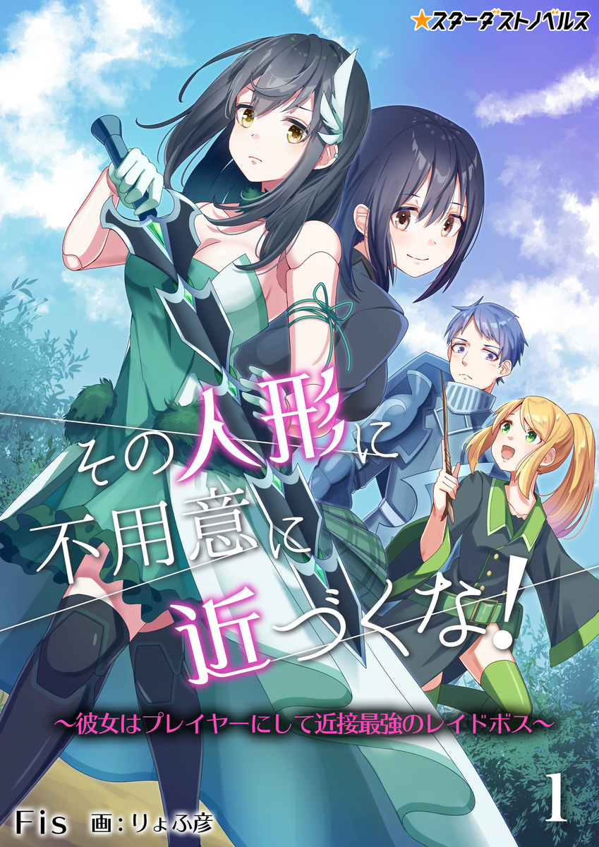 f:id:hoshinosunabunko:20200916084132j:plain