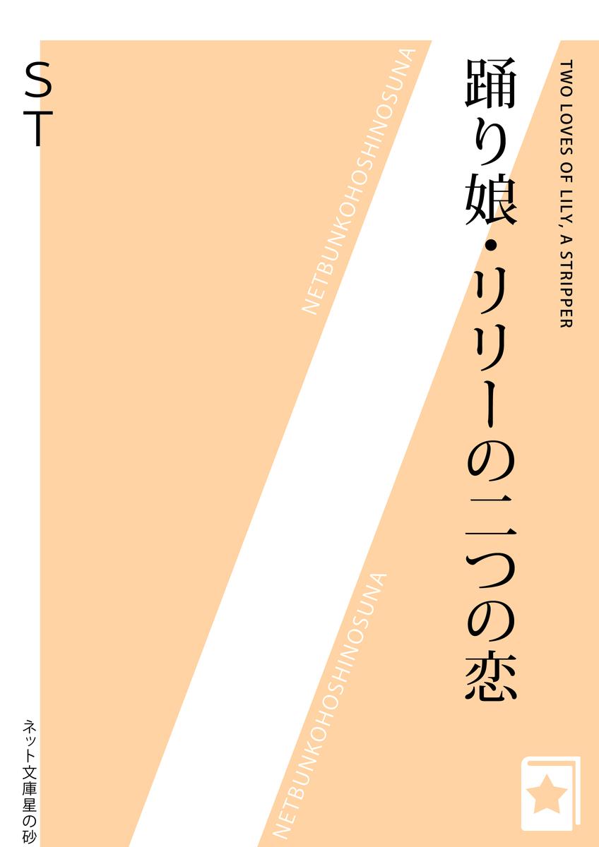f:id:hoshinosunabunko:20200917133721j:plain