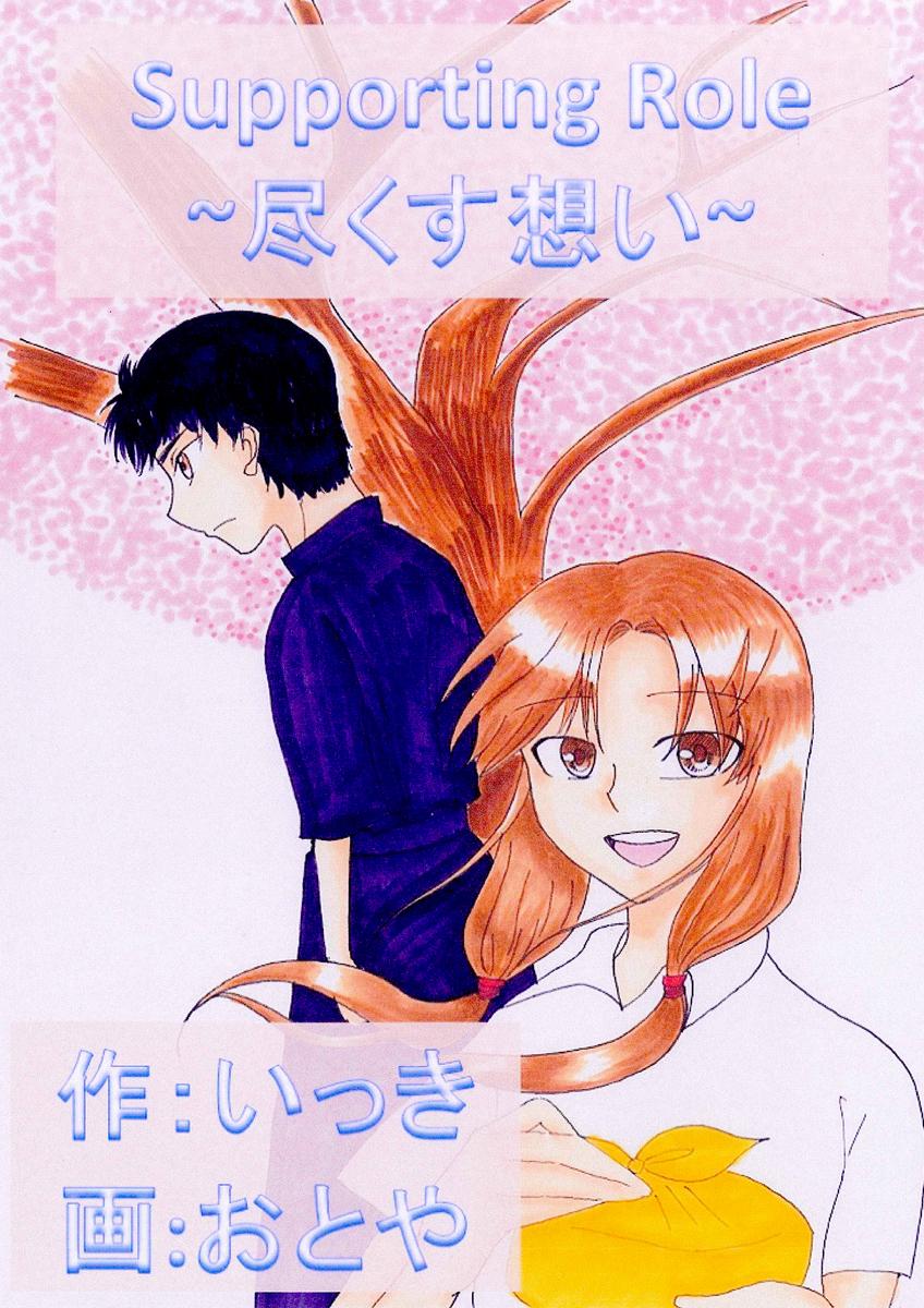 f:id:hoshinosunabunko:20200917134420j:plain