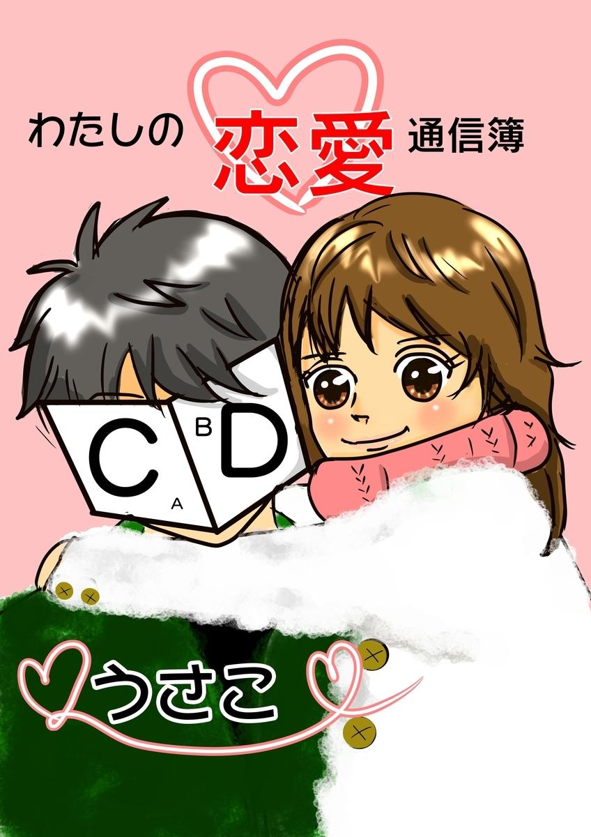 f:id:hoshinosunabunko:20201030084739j:plain