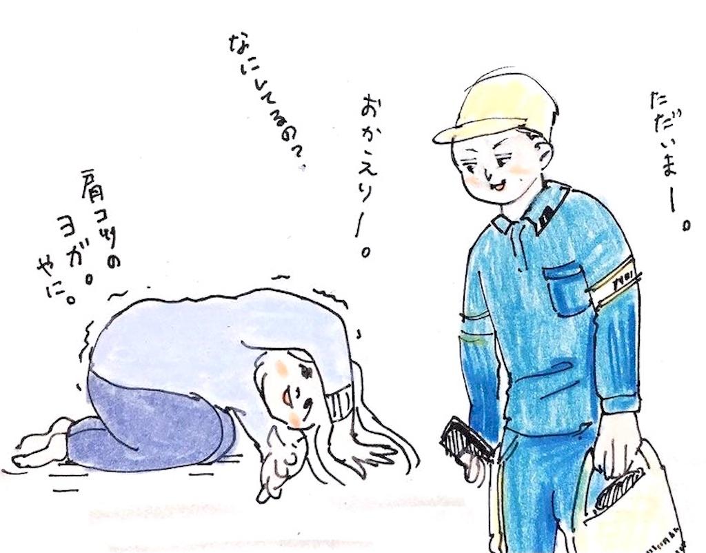 f:id:hoshisarami:20210125194838j:image