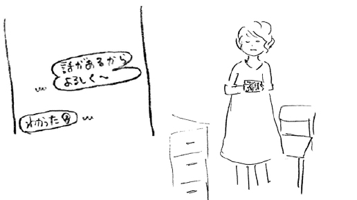 f:id:hoshisarami:20210316130039j:plain