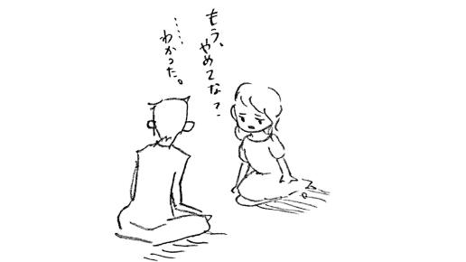 f:id:hoshisarami:20210316130043j:plain