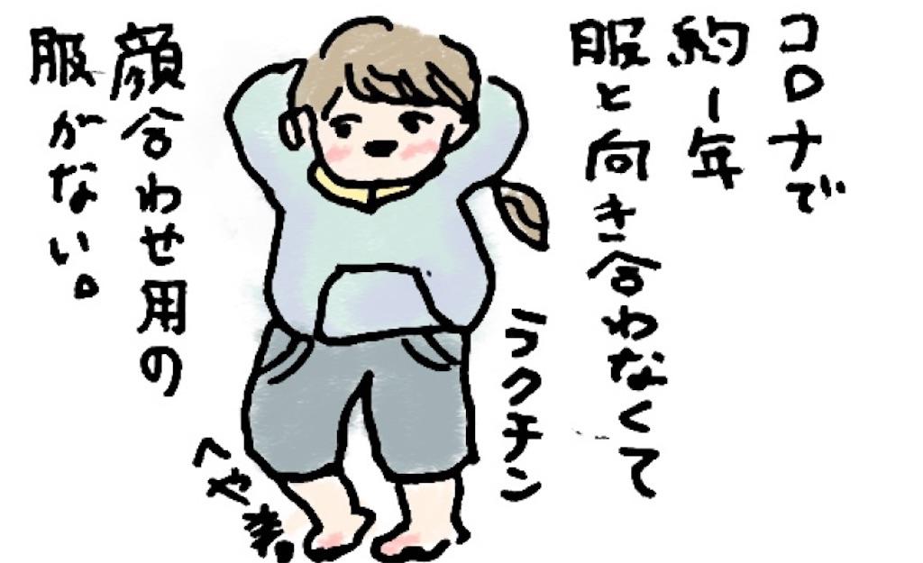 f:id:hoshisarami:20210326183003j:image
