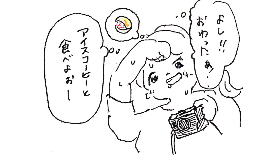 f:id:hoshisarami:20210514214121j:image
