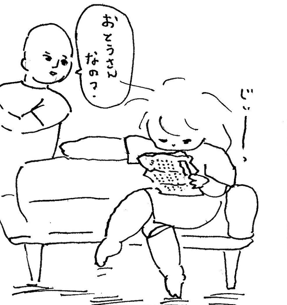 f:id:hoshisarami:20210629205541j:image