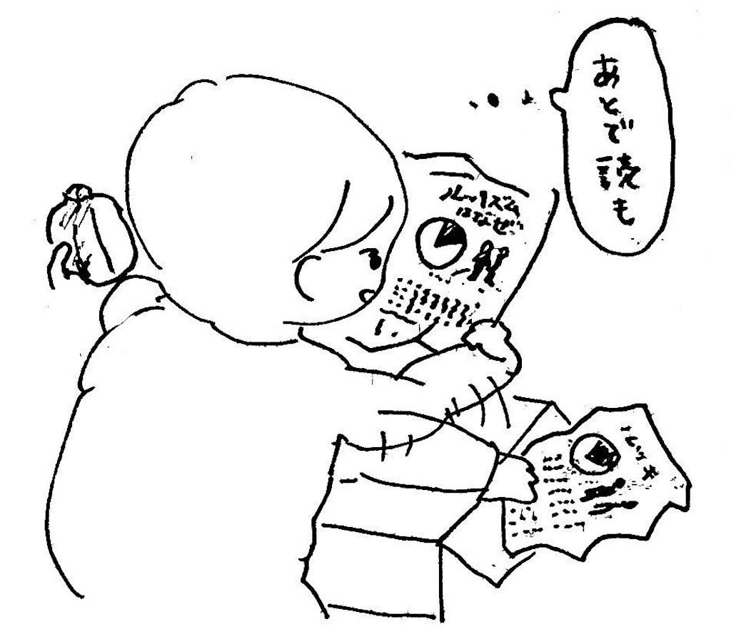 f:id:hoshisarami:20210629205548j:image