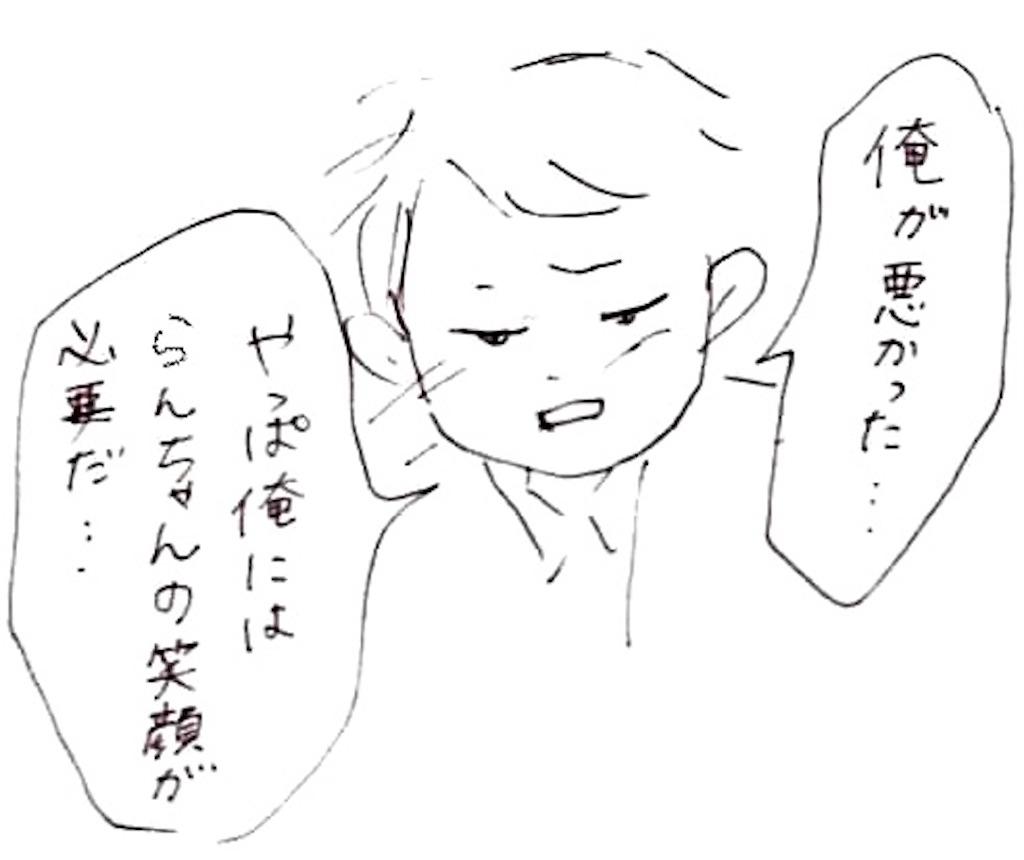 f:id:hoshisarami:20210906193651j:image