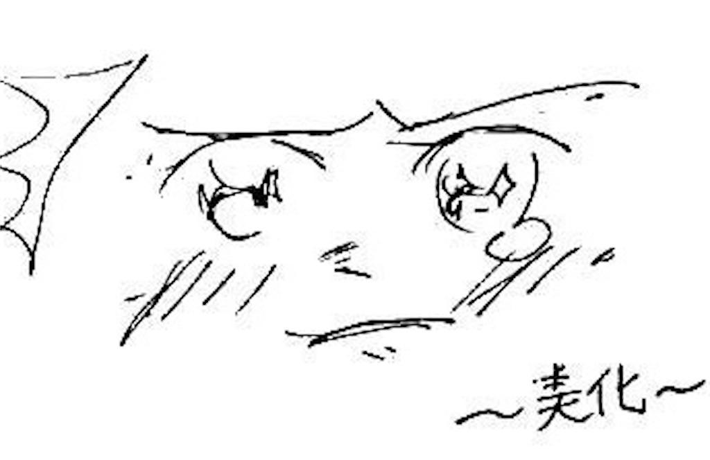 f:id:hoshisarami:20210906193658j:image